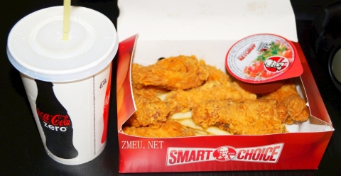 SMART MENU PLUS PRET Meniu 16.90 RON KFC 2014